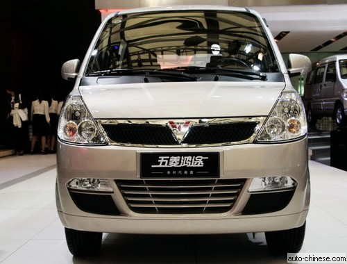 SGMW Motors Wuling Hongtu