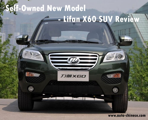 Lifan X60 SUV Review & Road Test