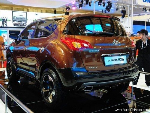 GX6 - Super Crossover Model