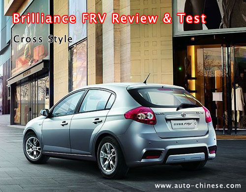 Brilliance FRV Review & Test|Crossover Style