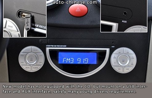 New model has not equipped with the CD, but mount on a USB interface and AUX interface, satisfy many young drivers requirement.