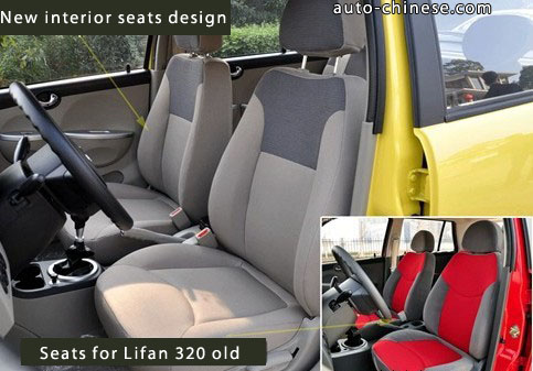 New interior seats design