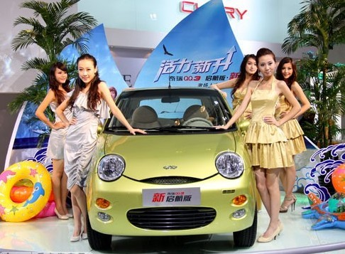 Chery QQ3 Spec & Price