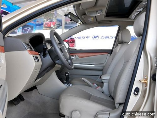 Lifan 620 Interior|Front Seat