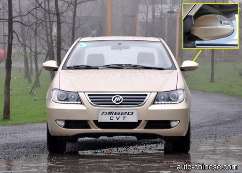 Lifan 620 Review - Appearance   Lifan Auto