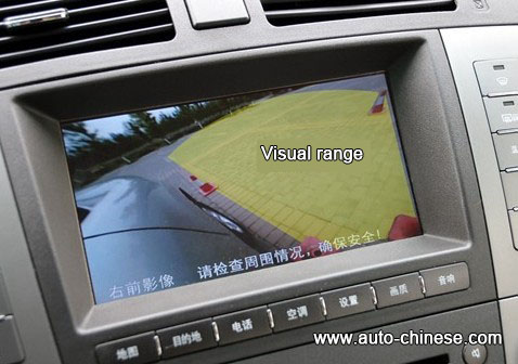 BYD S6 - Visual Parking System