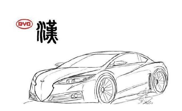 BYD HAN to Debute on Shanghai Auto Show, a Electric Coupe with 2.9s of 0-100km/h