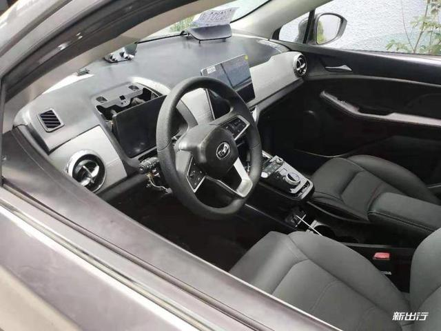 BYD S2 Interior is Exposed, the New EV from BYD
