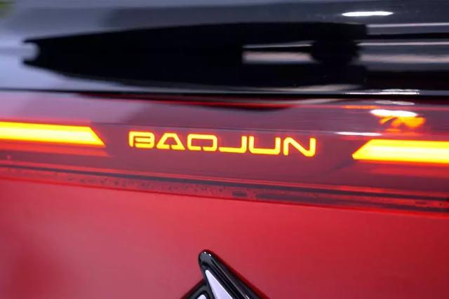 Baojun to Launch RS-5 - a New SUV for its High-end Market in China