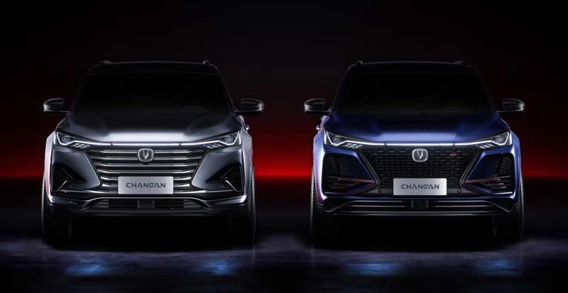 CHANGAN Auto Release CS75 Plus, Carry 2.0T+8AT Powertrain