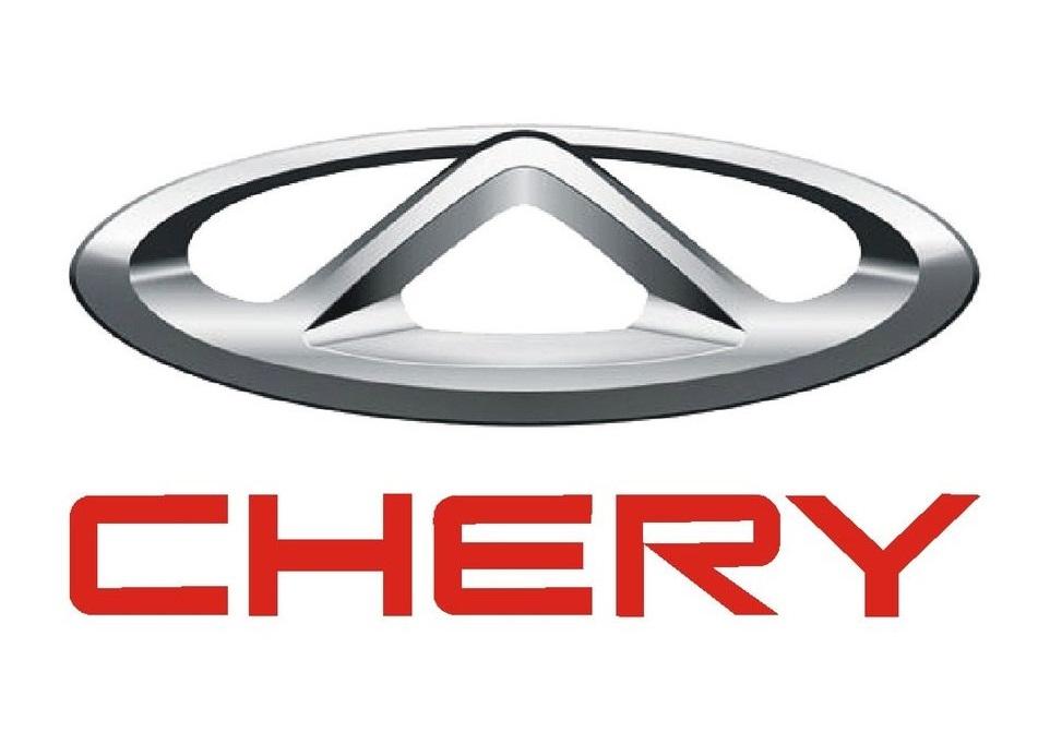 Chery 1.6TGDI Engine F4J16 Review