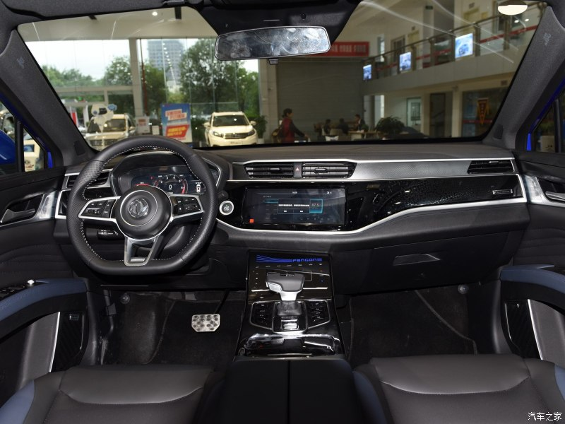 Dongfeng Fengguang 2019 ix5 Coupe SUV Unveiled, Will Carry High-performance 1.5T Engine