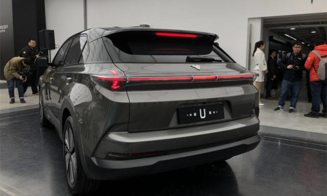HOZON's New Electric SUV HOZON U Unveiled, Max. Range of 410miles