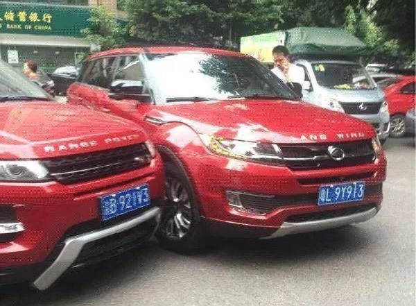 China Court Ruled the Ripoff of Landwind X7, Chinese Range Rover Evoque will Stop Selling
