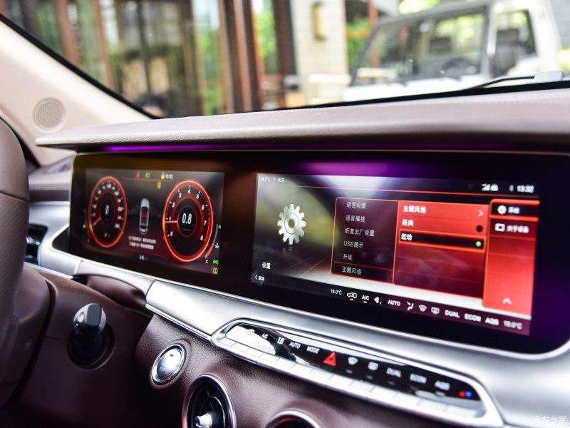 Chinese Maserati: Mattu from Leopaard Motors, front face of Leavante + BMW Power + Benz Interior