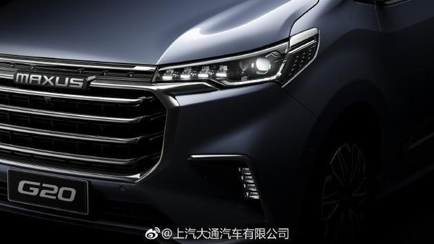 SAIC MAXUS Announce New MPV G20, will List on SHANGHAI Auto Show 2019