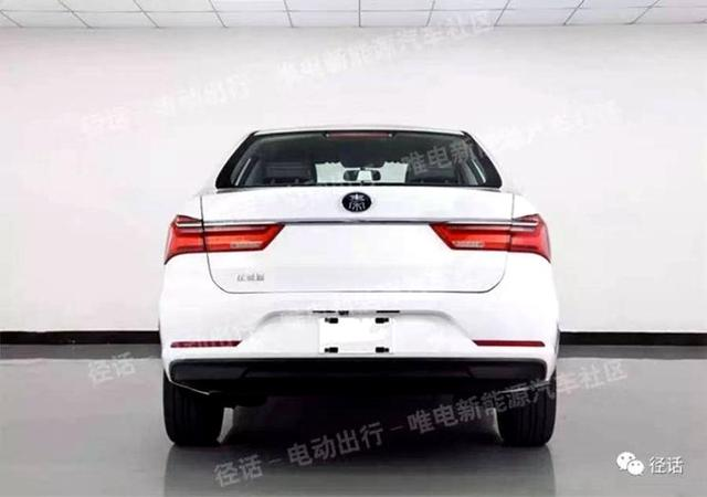 New BYD Qin EV Unveiled with Dragon Face