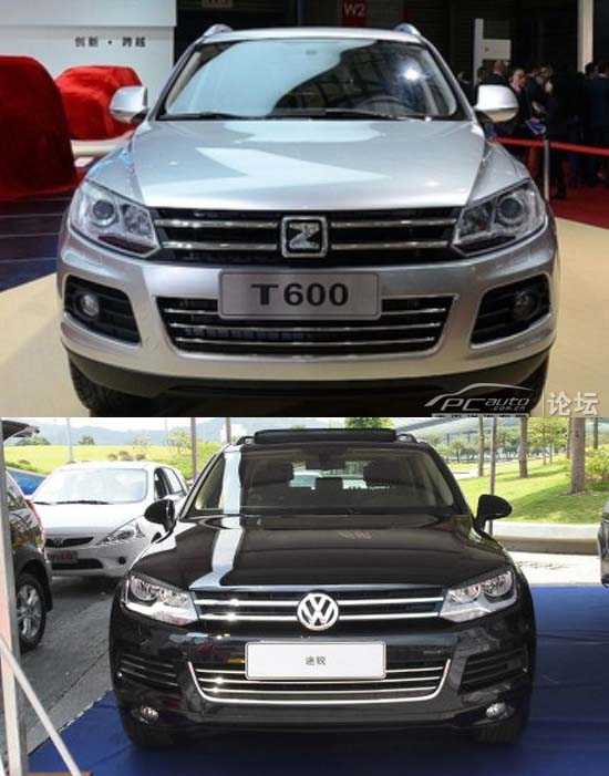 Zotye - China's Famous Copycat Automaker, How Many Vehicles he copied?