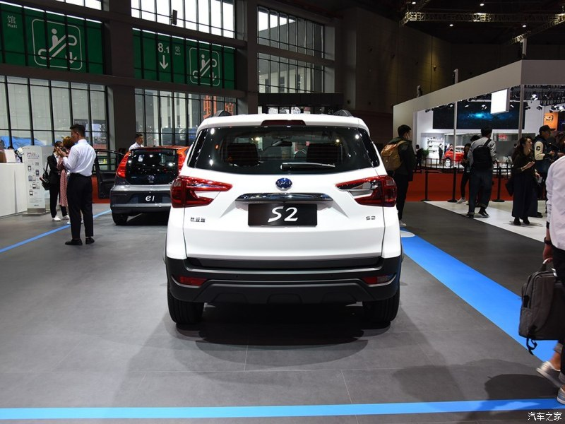 BYD Released its New EV BYD S2, Range up to 189miles