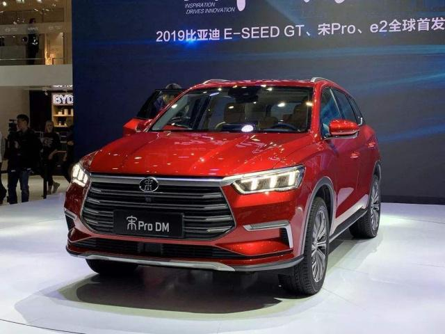 2019 BYD SONG Pro PHEV Technical Specs