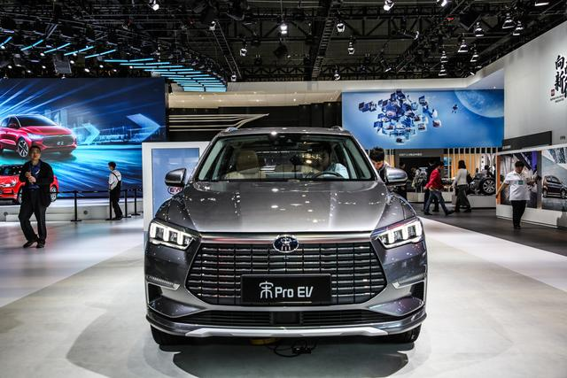 2019 BYD SONG Pro EV Technical Specs