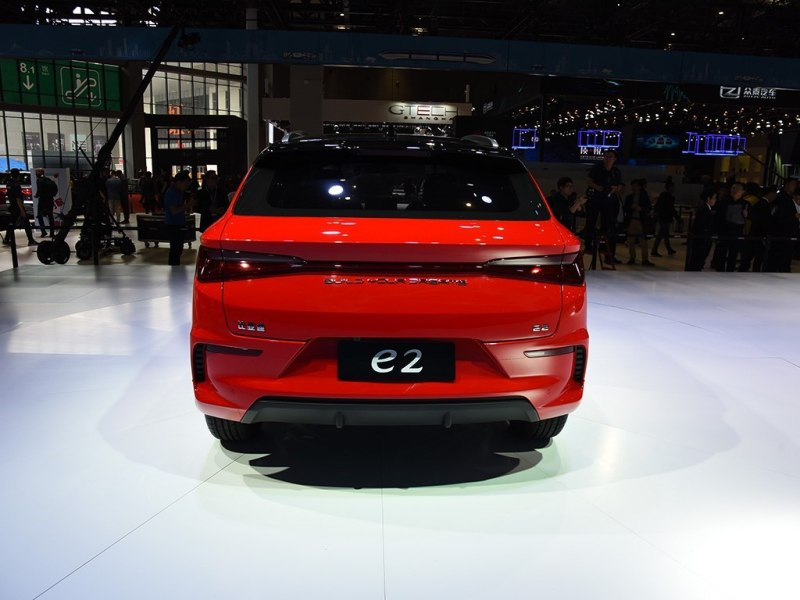 This is BYD e3 Declaration Images Exposed by China MIIT