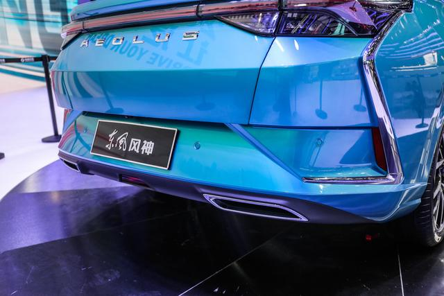 Dongfeng Fengshen (AEOLUS) Released All-new D53 Fastback Sedan on 2019 Shanghai Auto Show