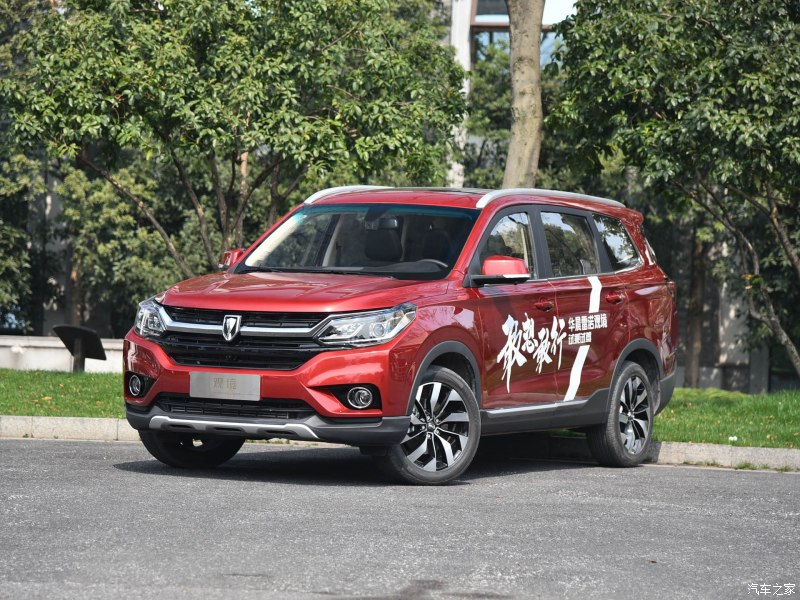 Renault-Brilliance Announced Price Range of Its First model Guan Jing - A 7-Seat SUV