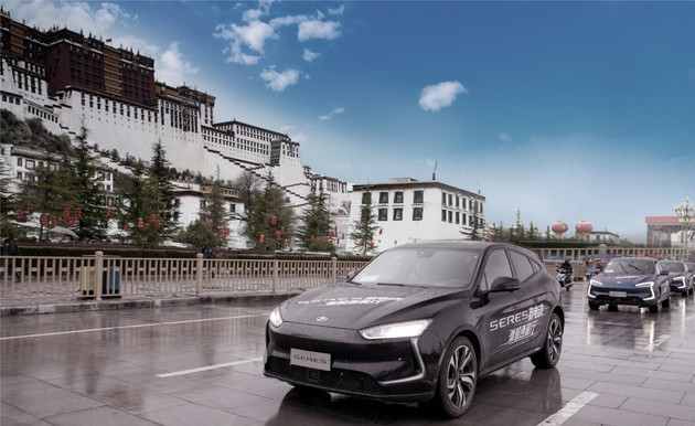 SF Motors to Launch SERES SF5 on 2019 Shanghai Auto Show - a New Chinese EV brand