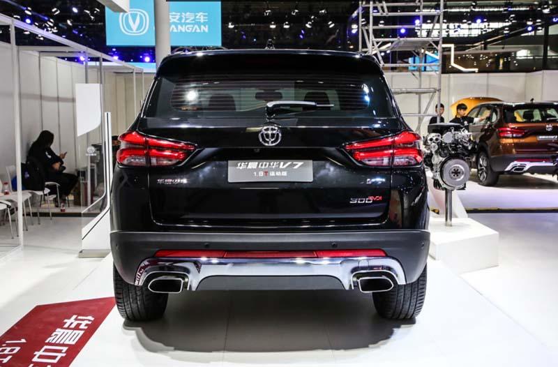 2019 Brilliance Zhonghua V7 Will be soon Ready in China Market