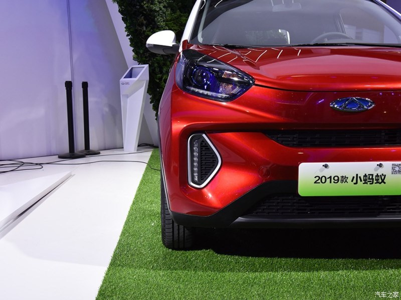 Chery's Miniature EV eQ1 Received a Slightly Upgrade and Unveiled At 2019 Shanghai Auto Show