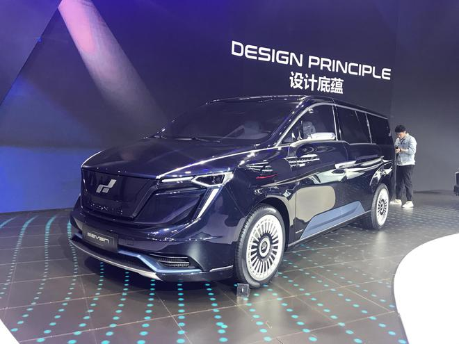 ICONIQ Motors Released Its Electric MPV - ICONIQ SEVEN II at 2019 Shanghai Auto Show