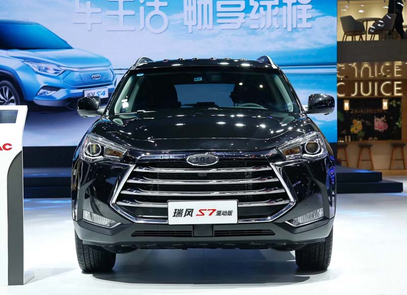 2019 JAC Refine S7 Hybrid Unveiled on 2019 Shanghai Auto Show