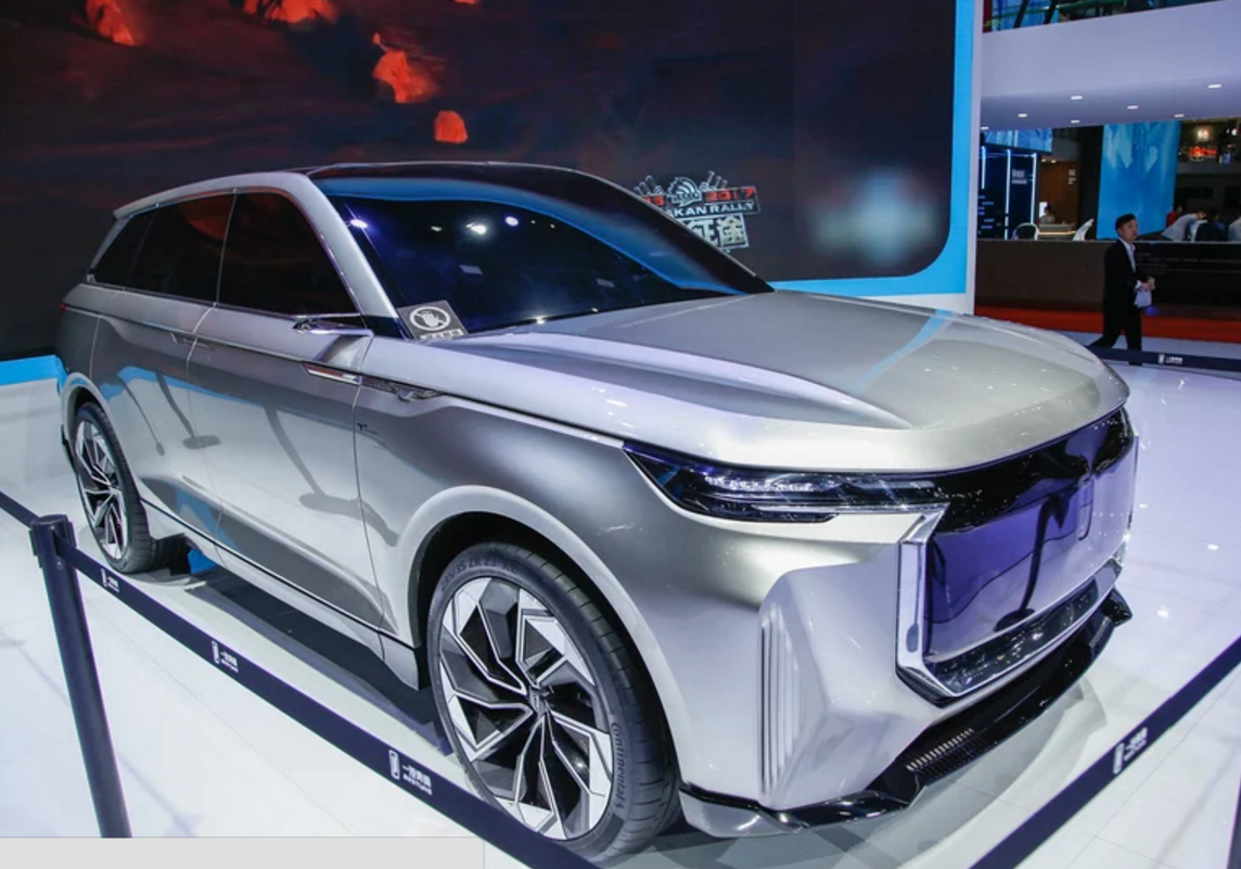 FAW-Bestune Debuted Bestune T2 Concept Car at 2019 Shanghai Auto Show, it is the prototype of Bestune T99