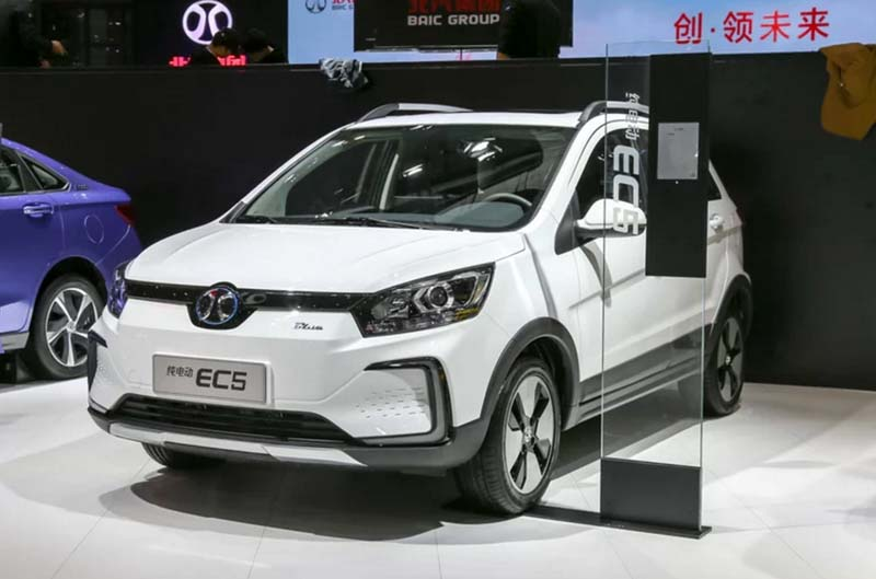 BAIC New Energy Released a New Pure Electric SUV EC5, Range up to 250miles