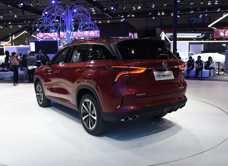Changan Auto Launched CS75 PLUS At 2019 Chengdu Motor Show, Price Starts At 106,000 Yuan