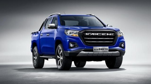 Changan S First High End Pickup Kaicene F70 To Be Released Soon