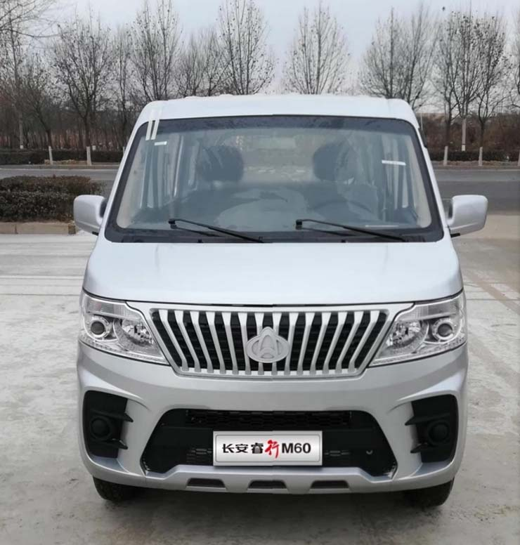 Changan Kaicheng Minibus Ruixing M60 will be soon in China Market