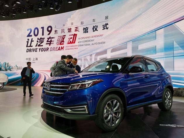 Dongfeng Fengguang (Fengon) Debuted Its First EV Fengon E3 at 2019 Shanghai Auto Show