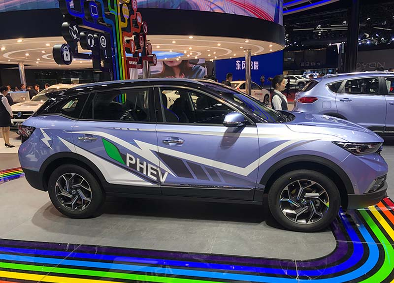 The 2019 Dongfeng Fengshen AX7 PHEV version released on 2019 Shanghai Auto Show