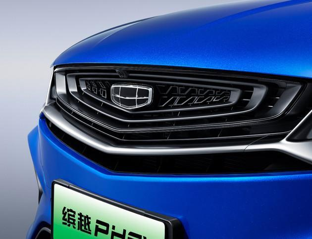 Geely to Launch Bin Yue PHEV Version,Fuel Consumption is as Low as 1.4L
