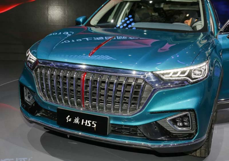 Hongqi's 1st SUV Hongqi HS5 to be Ready in China Market Soon