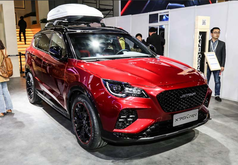 2020 Chery Jetour X70 Coupe Technical Specs