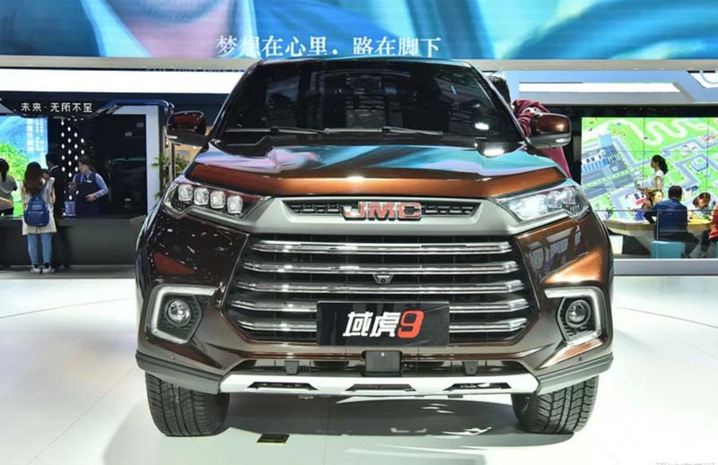 2020 JMC YUHU 9 pickup Technical Specs