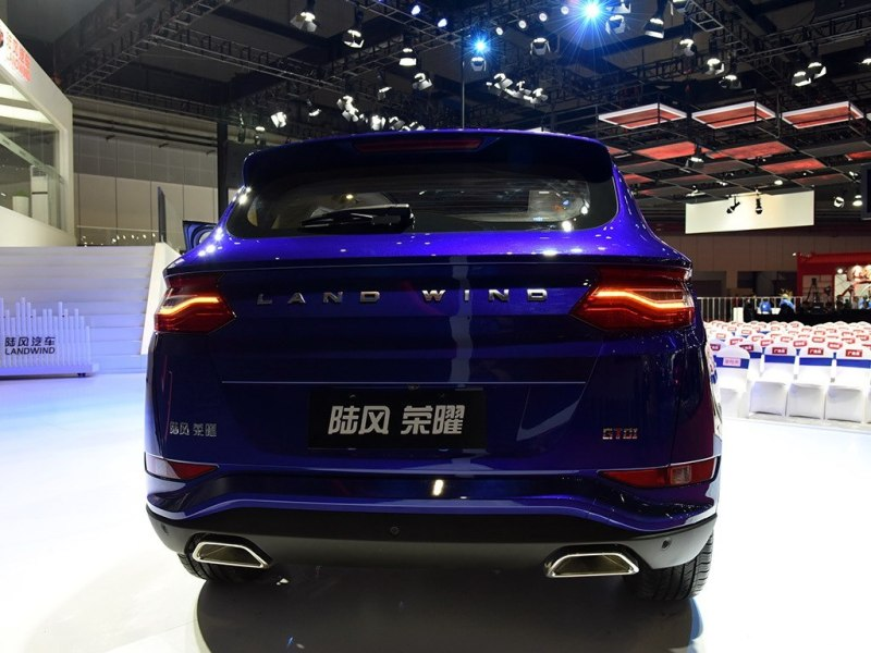 Landwind Released a New SUV model: Landwind Rongyao on 2019 Shanghai Auto Show, Powered by 1.5T+7DCT