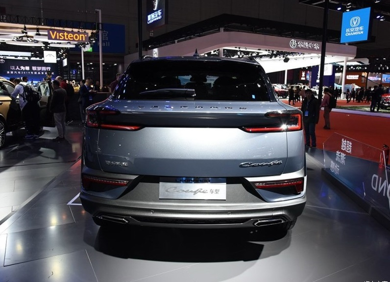 Leopaard Motors Released Its Coupe SUV on 2019 Shanghai Auto Show