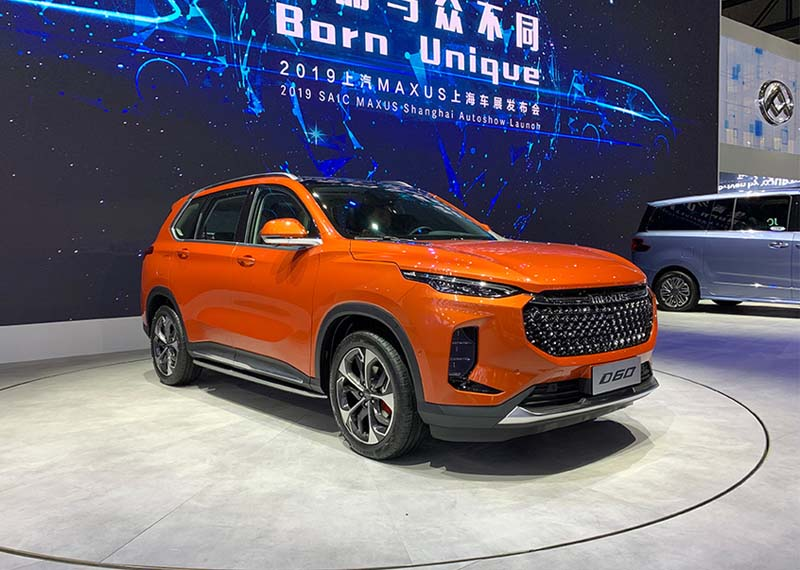 SAIC MAXUS Debuted Its 2nd SUV MAXUS D60 at 2019 Shanghai Auto Show