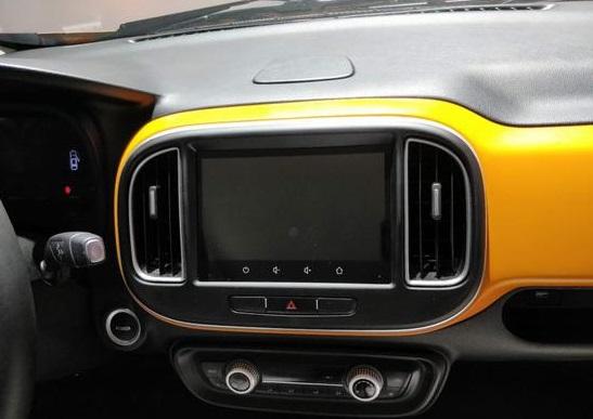 Guoji Zhijun Auto Released Its Electric Mini-Car ZEDRIV GC2 At 2019 Shanghai Auto Show