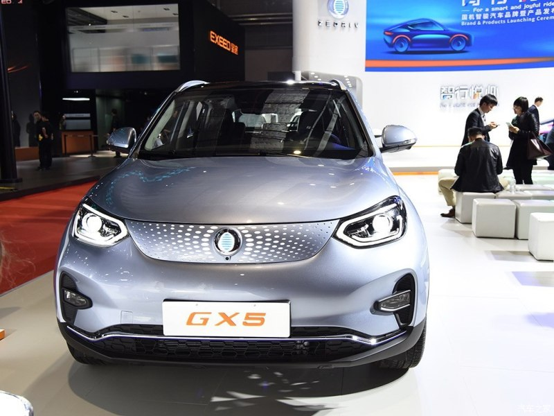 Guoji Zhijun Auto Kicked off Pre-sale for its New EV ZEDRIV GX5, GC1, and GC2, Price Range of 74,800-149,800 yuan