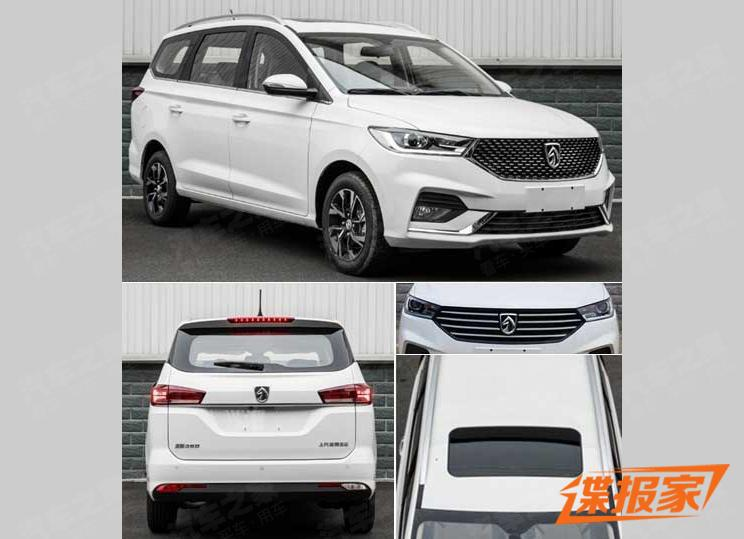 Baojun 360 Will Soon Receive A Facelift